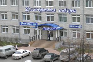 Zhemchuzhina Severa - Oktyabr'skiy