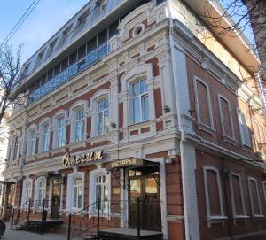 Onegin Boutique Hotel - Saratov