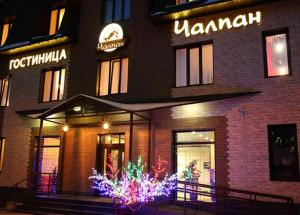 Hotel Chalpan - Minusinsk