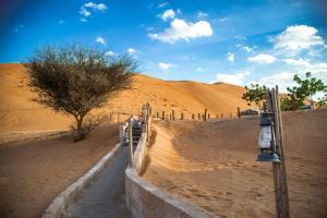 Sama al Wasil Desert Camp, Kempingy  Shāhiq - big - 30