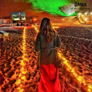 Sama al Wasil Desert Camp, Kempingy  Shāhiq - big - 39
