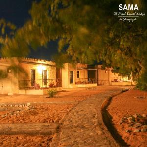 Sama al Wasil Desert Camp, Kempingy  Shāhiq - big - 11