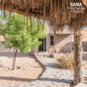 Sama al Wasil Desert Camp, Kempingy  Shāhiq - big - 12