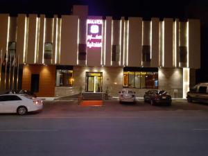 Makarem Hotel Apartments