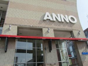 Anno.  Photo 20