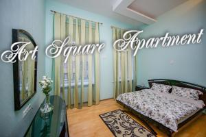Art Square Apartment