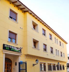Hostal El Vegano - Talayuelas