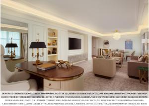 The Ritz-Carlton Moscow (4 of 91)