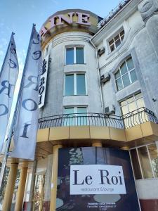 Отель Palace Ukraine, Николаев