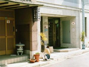 Ikawa Ryokan - Kami-nagarekawachō