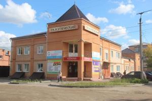 Hotel Kupecheskaya - Kichigino