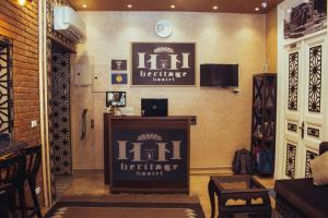 Heritage Hostel Cairo