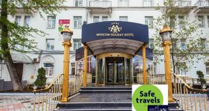 Moscow Holiday Hotel - Apartment - Moscow