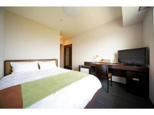 Green Hotel Yes Nagahama Minatokan - Vacation STAY 24699v