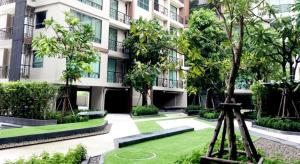 Chor Cher - The Green Hotel - Ban Hua Ang Thong