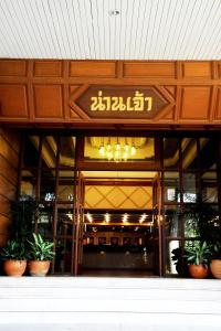 Nan Chao Hotel - Ban Dong Chaphlu