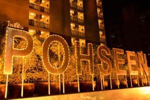Pohseen Grand Palace Hotel - Samut Prakan