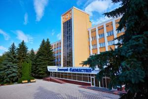 Санаторий Казахстан