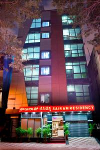Sairam Residency Boutique Hotel, Отели  Бангалор - big - 1