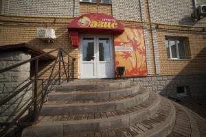 Отель Оазис, Тамбов