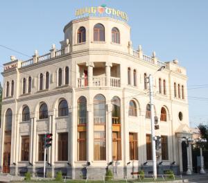 Отель Golden Apricot, Гюмри