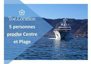 Toé Location Appartement pour 5 personnes proche plages et port
