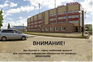 Хостелы Ивангорода