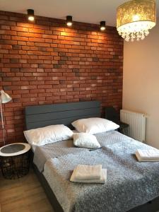Gdansk Apartament Harmonia Oliwska