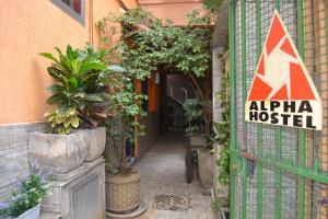 Alpha Hostel - Rio de Janeiro