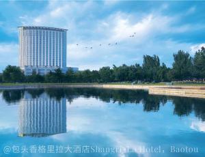 Shangri-La Baotou