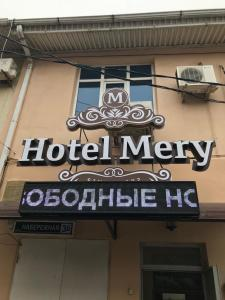 Отель Mery, Джубга