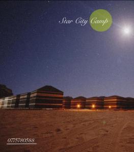 Star City Camp