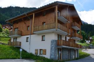 Vacancéole - Résidence Les Chalets de la Ramoure - Hotel - Valfréjus