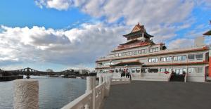 Hôtel Huatian Chinagora - Alfortville