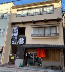 BEYOND HOTEL Takayama 2nd