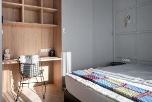 Rent like home Apartament w Deo Residence SPA