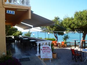 Liberty II Aegina Greece