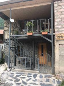 Guesthouse Venera - Apartment - Mestia