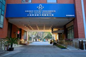 Green Court Residence City Center, Shanghai(Original name: Green Court Serviced Apartment-People's Square)