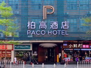 Paco Hotel-Guangzhou Tiyu Xilu Metro Branch