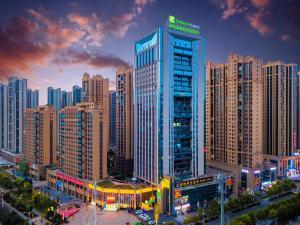 Holiday Inn Express Hengyang High-Tech Zone an IHG Hotel