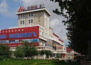 Auberges de jeunesse - Jinjiang Inn - Rizhao Haiqu Park