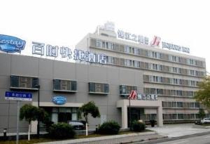 Jinjiang Inn - Shanghai Qingpu