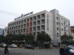 Jinjiang Inn - Nanchang Nanjing West Road