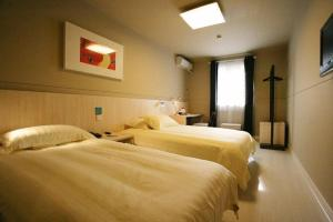 Jinjiang Inn - Shijiazhuang Ping An Street, Hotel  Shijiazhuang - big - 2