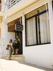 GOLDEN STAR Aegina Greece