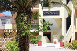 Auberges de jeunesse - Villa Melisti