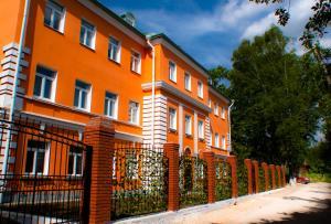 Orange House Hotel - Moscow