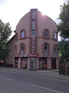 Гостиница Эврика, Белокуриха