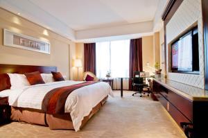 Plaza Hotel Yuyao, Hotels  Yuyao - big - 2